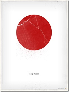 help-japan2