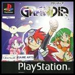 Grandia_coverart