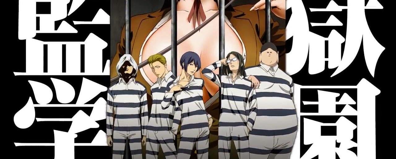 prison.mp4_snapshot_00.46_5B2015.03.15_20.28.105D