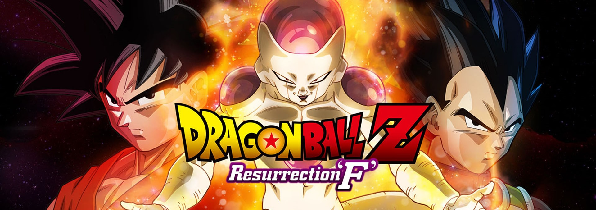DBZ-Resurrection-F-2-Clean
