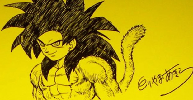 Toriyama_SSj4_DragonBox