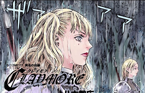 Claymore-manga-illustration