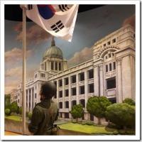DMZ, Corée du SUD–La Guerre