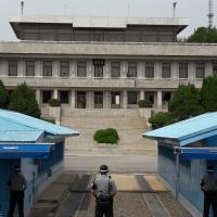 DMZ, Corée du Sud – La Guerre