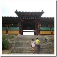 Haeinsa, Corée du sud – Temple Stay