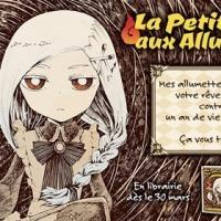 Mes bandes dessinées # 52 : La petite filles aux allumettes