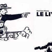 Mes bandes dessinées #59 : La Corée en 4 romans graphiques