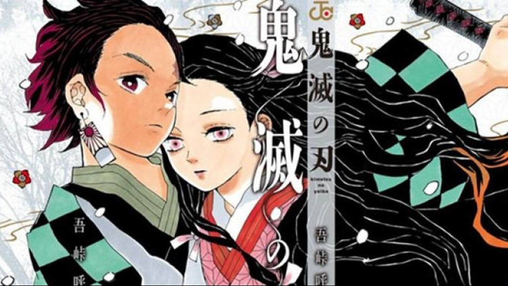kimetsu-no-yaiba-demon-s-slayer-tanjiro-nezuko